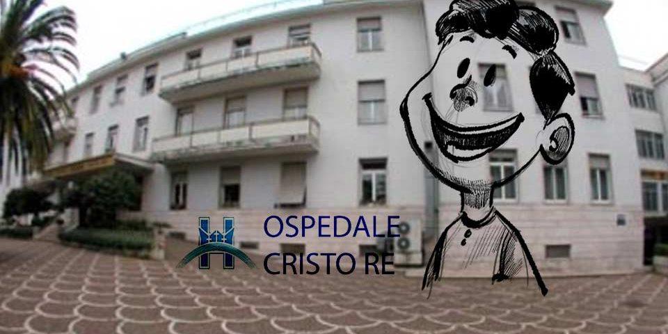 UN SORRISO IN PIÙ GRAZIE ALL'OSPEDALE CRISTO RE - Doniamo un Sorriso